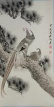 Songbird Painting Signed Ai Xin Jue Luo Yu Jia