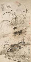 Chinese Painting of Ducks Signed & Sealed