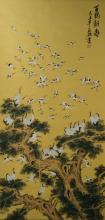 Chinese Gold Ground 100 Crane Painting Yu Qi