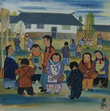 Chinese School Painting Signed Lin Feng Mian