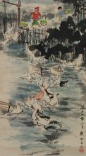 Chinese Painting of Chicken Farm Fei Xin Wo 1959