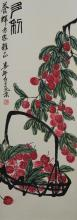Chinese Painting of Lychee Signed Lou Shi Bai