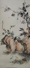 Chinese Painting of Rocks & Plants Wang Xue Tao