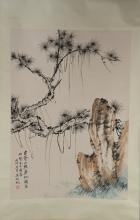 Chinese Tree and Rock Painting Signed Wu Hu Fan
