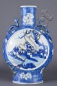 Chinese Blue & White Porcelain Moon Flask Kangxi