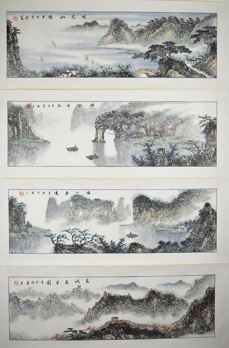 Set of Four Chinese Watercolour on Paper