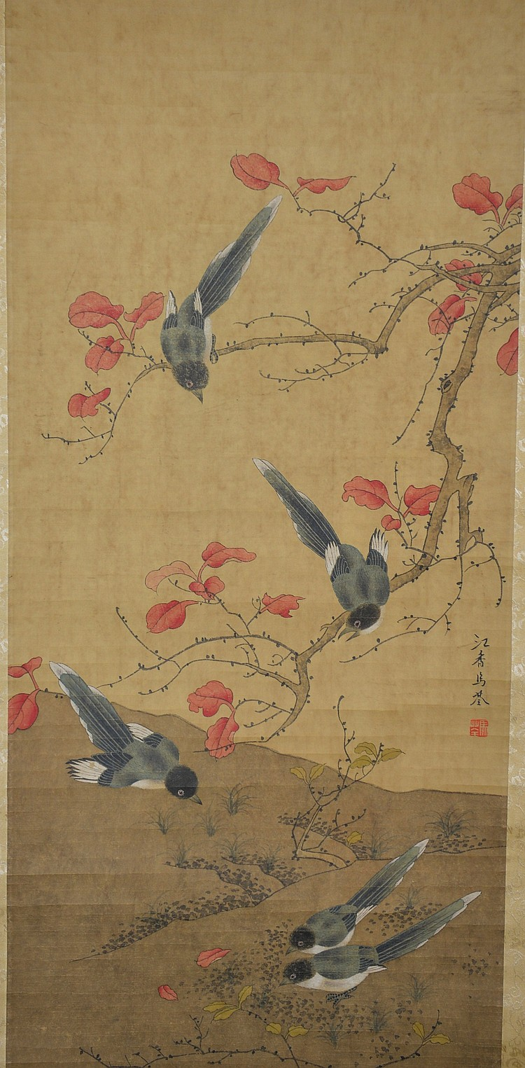 Chinese Watercolour Painting: Bird & Flower Scroll