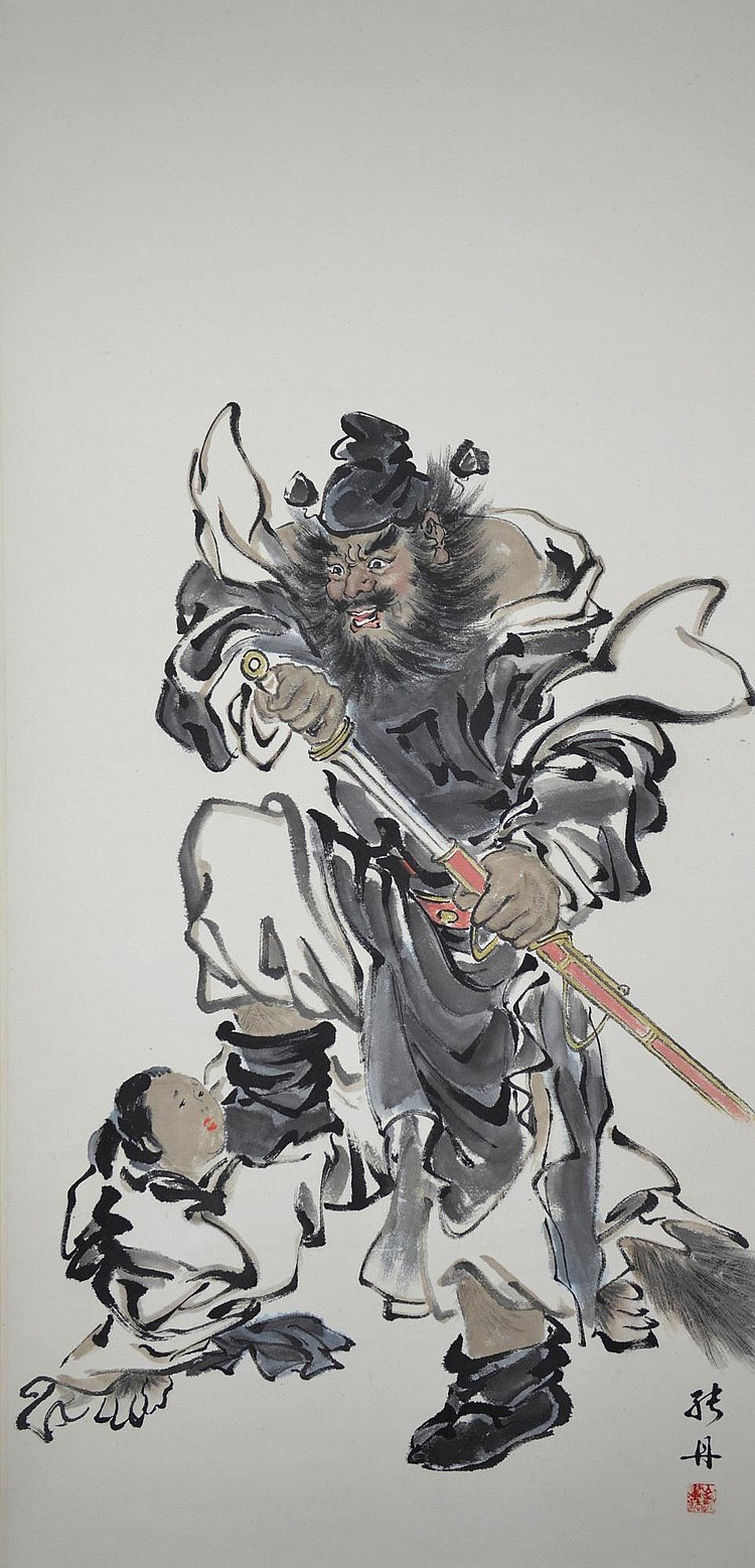 Chinese Watercolour on Paper Scroll Guan Gong