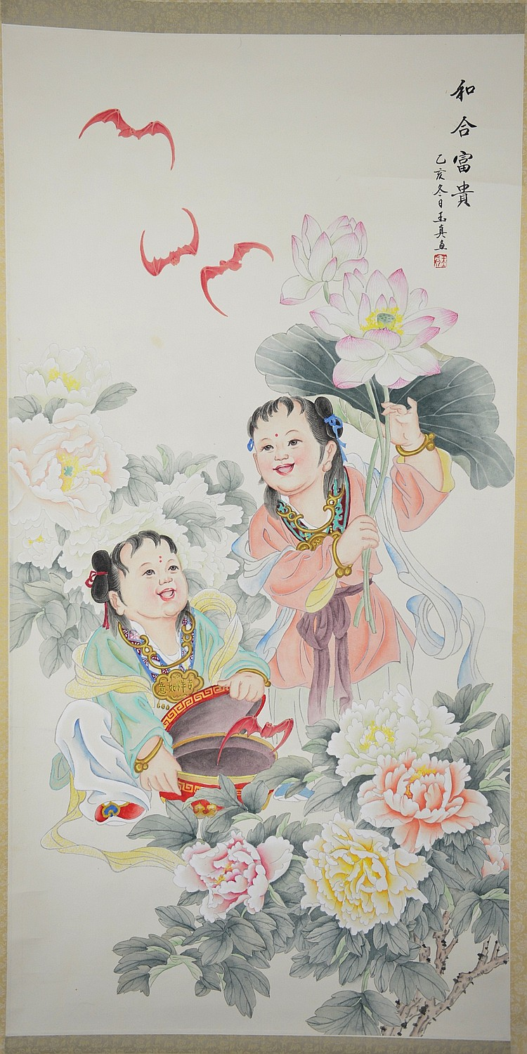 Chinese Watercolor on Paper Hanging Scroll
