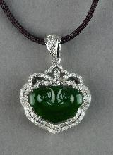 FINE CHINESE JEWELLERY, JADE & WORKS OF ART