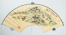 Chinese Landscape Fan Painting Signed Bing Hong