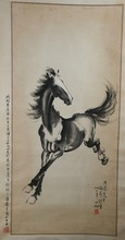 Running Horse Ink Painting Signed Xu Bei Hong