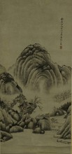 Chinese Painting of Landscape Signed Zhang Ji Wan