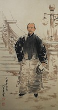 Chinese Portrait of a Man Signed He Jiaying