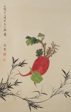 Chinese Still Life Painting Signed & Sealed