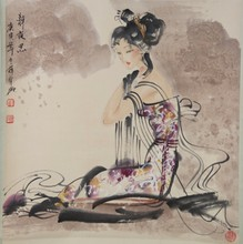 Chinese Lady in Robe Painting Signed & Sealed