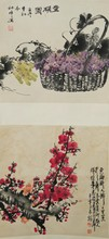 Chinese Fruits & Flowers Painting Signed & Sealed