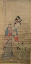 Chinese Mother & Child Painting Signed Jiao Zhen