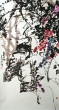 Chinese Landscape Painting Lui Zhou (1944 -      )