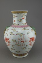 Chinese Famille Rose Dragon Vase Jiajing Mark