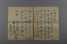 Two Pcs of Chinese Calligraphy Signed Zhou Enlai