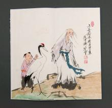 Chinese Watercolour Painting Book Signed Fan Zeng