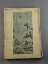 Classical Chinese Painting: Selected Masterpieces of All Dynasties Lin Ta-Yung