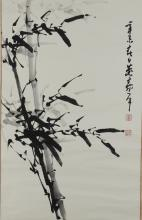 Chinese Bamboo Painting Signed Dong Shouping