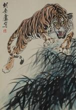 Chinese Tiger Painting Scroll Signed Hu Shuangyan