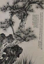 Chinese Pine Tree Painting Signed Wu Hufan