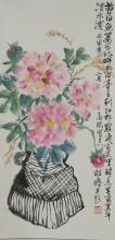 Chinese Flowers Painting Style of Cheng Shifan