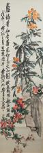 Chinese Painting of Fruits & Flowers Wu Chang Shao