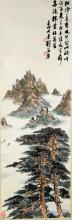Chinese Landscape Painting Signed Liu Hai Li