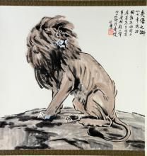 Chinese Lion Painting Style of Xu Beihong