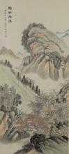 Chinese Landscape Painting Signed Wu Hu Fan