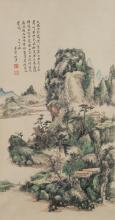 Chinese Landscape Painting Signed Huang Bin Hong