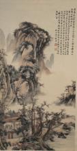 Chinese Landscape Painting Signed Qi Kun