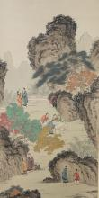 Chinese Painting of Landscape Signed Luo Pin