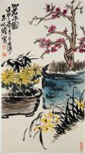 Chinese Flower Pots Painting Signed Chu Ji Lut