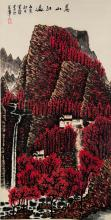 Chinese Red Landscape Painting Signed Li Keran