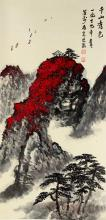 Chinese Red Landscape Painting Signed Ji Pei 1979