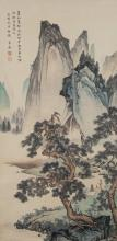 Chinese Landscape Painting Signed Chen Shao Mei