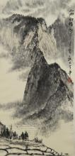 Chinese Ink Landscape Painting Guan Shan Yue