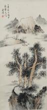 Chinese Landscape Painting Signed Qian Shan Tie