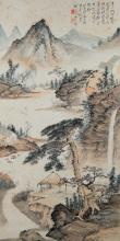 Chinese Landscape Painting Signed Tan Yun