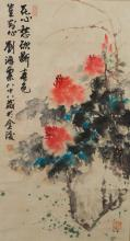 Chinese Flowers Painting Signed Liu Hai Li