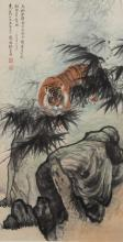 Chinese Tiger Painting Signed Zhang Xian Ma