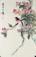 Chinese Bird on Branch Painting Signed Wang Han
