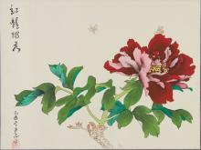 Chinese Watercolour Painting of Flower Signed