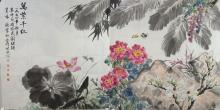 Chinese Flowers Painting Signed Group of 5 Artists